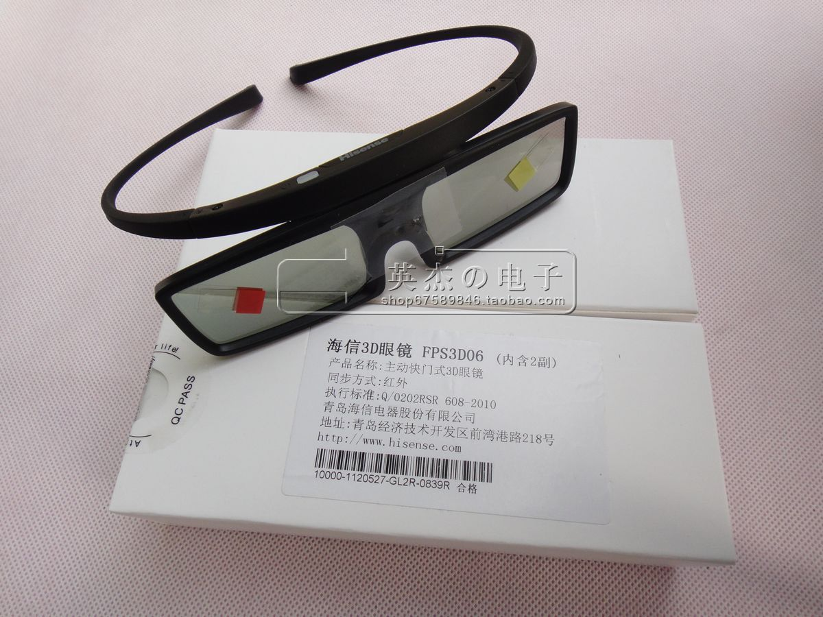 Original Histhaksin lunettes 3D obturateur FPS3D06 FPS3D07 FPS3D07A infrarouge Bluetooth RF