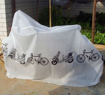 Thickening! Bicycle clothing cover bicycle cover dust shield electric motorcycle rain shield dust shield