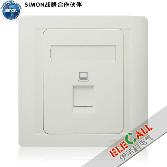 Simon Switch Home Series 55 One Information Outlet N55218S