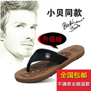 Summer sandals men slippers slip pinch personality tide beach shoes size drag Korean slippers male summer