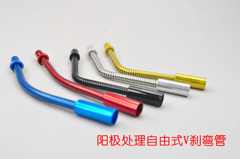 Universal Colors for Front and Back of V-Brake Free Bend of SAPIENCE Bicycle
