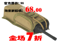 HERO Hero PRC-148 Radio Pack