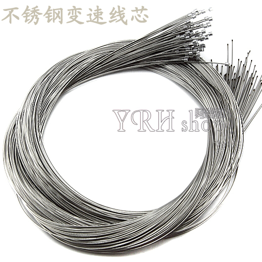 Yongrui and bicycle shift line stainless steel speed line bicycle shift line core mountain bike shifting line