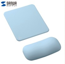 Japan Sanwa Supply silicone wrist mouse pad silicone wrist pad jelly mouse pad