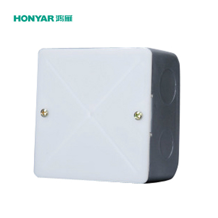 Hongyan switch socket bottom box copper waterproof ground socket installation box dark box bottom box junction box 120