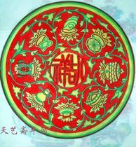 Wuqian деревянная пластина год картина Восемь сокровищ благоприятный рисунок картина размер ядра 33 * 42 см подарочная коллекция