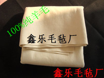 Pure wool calligraphy and painting felt calligraphy felt mat design desk painting felt painting mat 2.4*1.2m2-3mm