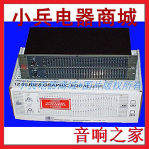 Fine edition professional double 31-segment equalizer audio stage KTV equalizer/tuner model 1231