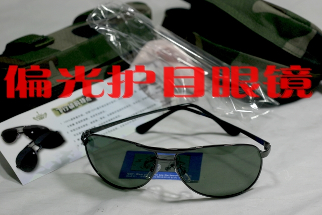 Polarized goggles---------------- Flying mirror