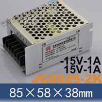 Manufacturer's direct-selling high-frequency switching power supply JC0025-2K two-way DC output 15V1A, -15V1A