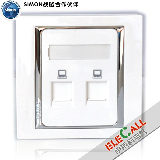 Simon switch upstart 58 series Two information socket S55228S single open two