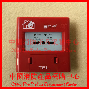 Beijing Lida Hengxin J-SAP-M-LD2003EH Manual Fire Alarm Button LD2000EN Manual Button