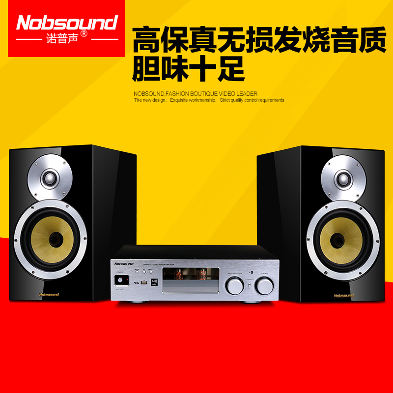 Nobsound/Noble Sound PM5/DM5 HIFI Kit Bluetooth Mini Speaker System Speaker