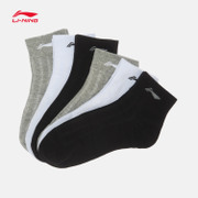 Lining socks and men's and women's training series short barreled six pairs of socks AWSL286