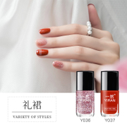 YIRAN health refers to the color water-based strippable nail polish suit non-toxic hand tore nude lasting 12ML*2 bottles