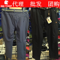 SK. TRIP American Lion Brand Outdoor New Men's Soft Shell Composite Pants F1232520 in Autumn and Winter 2016
