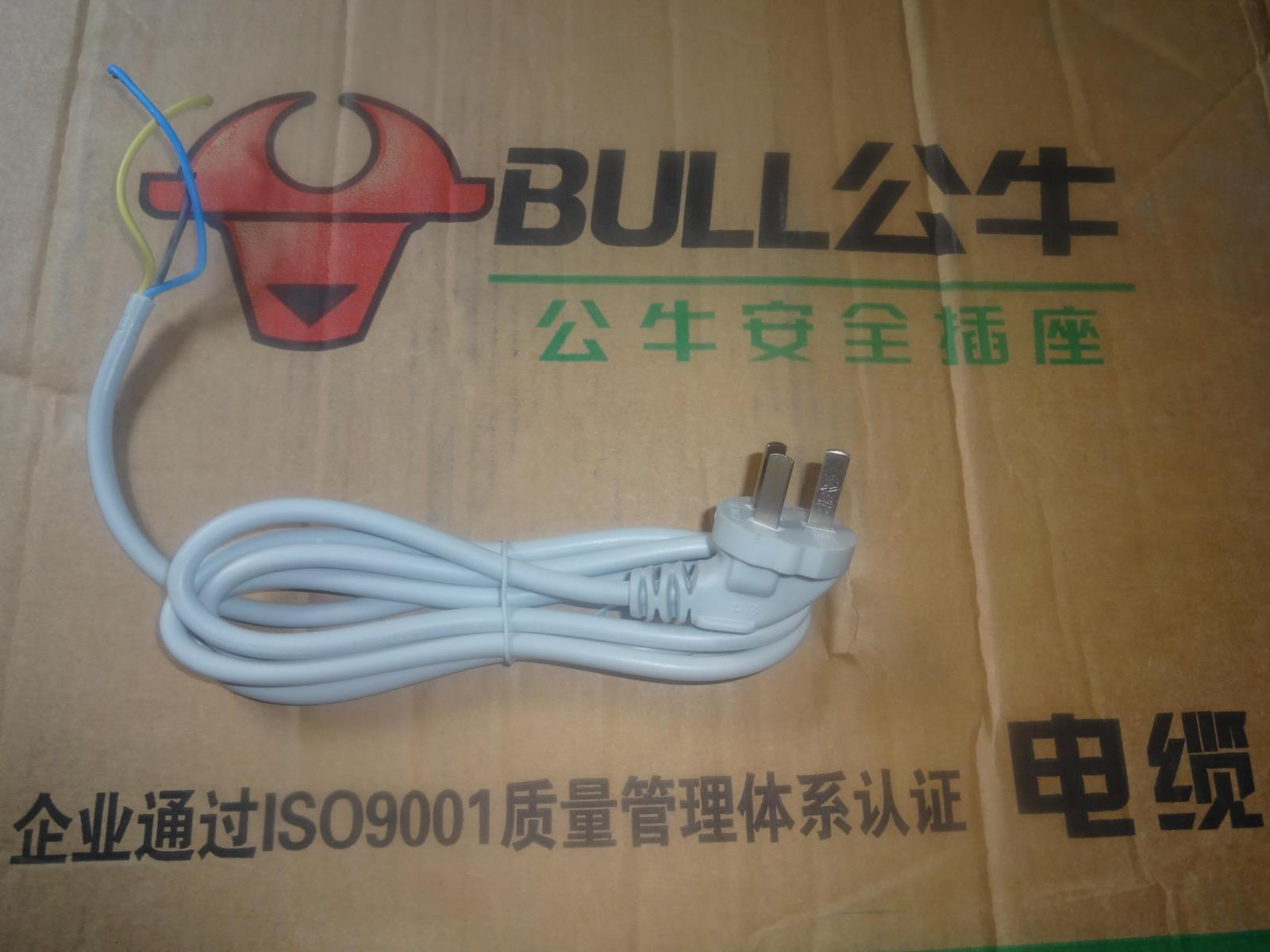 Bull mobile socket cable three-eyed plug with power cord 2 m 3 M 5 m pressure head pocket plug board extension line