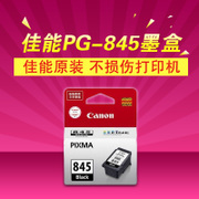 Original Canon PG-845 846 MG2980 MG2400 MG2580 IP2880 ink cartridge