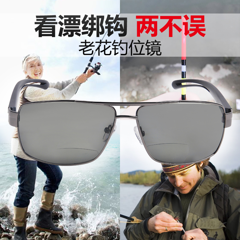[The goods stop production and no stock]Royal fishing glasses J1511 outdoor polarizer 150 degree reading glasses fishing glasses outdoor floats increase clear mirror