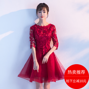 2017 new bride toast clothing short red wedding engagement huimen evening dress dresses thin winter