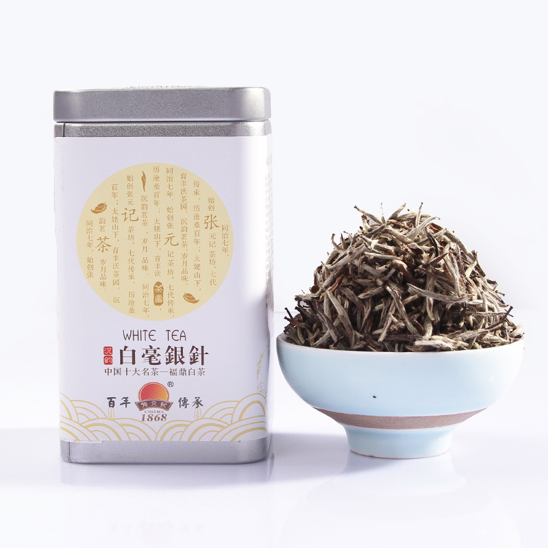 Zhang Yuanji 2005 Baihao Silver Needle Shenyun Series 8680 Fuding White Tea Old White Tea