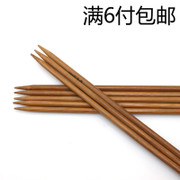 Love bamboo needle cashmere sweater needle coarse wool bamboo needle needle needle weaving tools knitted scarf needle