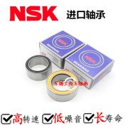NSK bearings imported BMW 7 series E38E65E66 air conditioning air conditioning compressor bearing bearing pump head