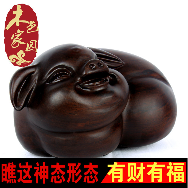 Fortune pig, ebony, wood carving handicraft, ornament pig, mahogany, solid wood, fortune pig, ornament wood carving gift