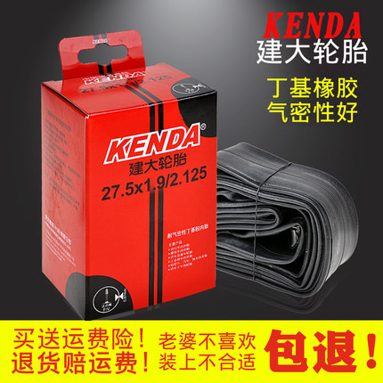 KENDE Jianda 27.5*1.9/2.125 Bicycle Mountain Bike 650 Lengthened 48L Mouth Inner Tube