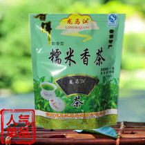Yunnan specialty glutinous rice fragrant green tea bag Luzhou-flavor tea small bag glutinous rice fragrant Tea 150g package