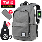 Leisure backpack Backpack Bag Korean simple computer bag fashion male junior high school students