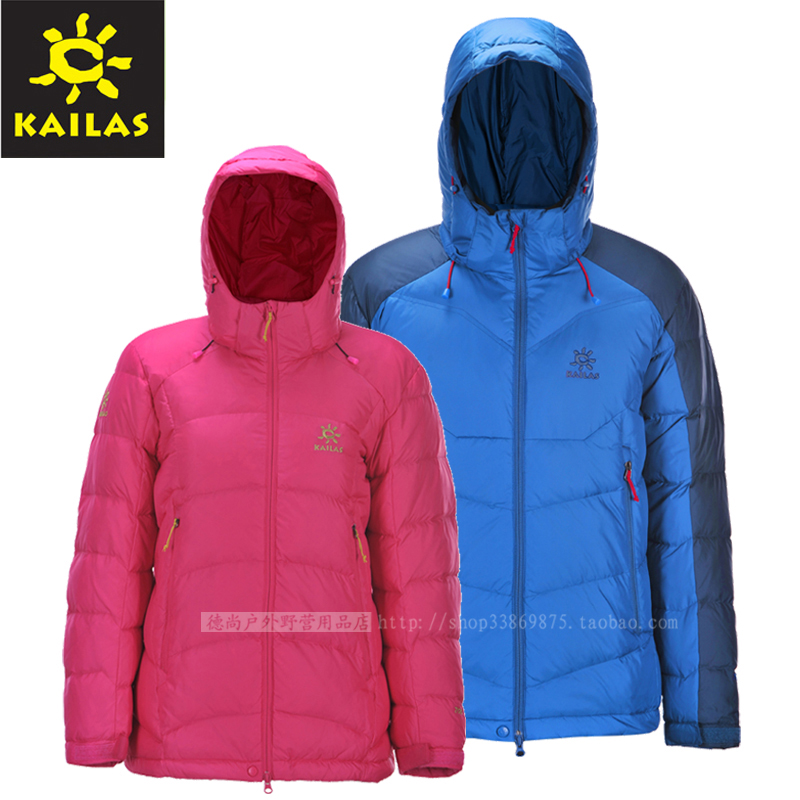 Kaileshi Outdoor Thickened Down Suit Overcoat 700 Fluffy Duck Down Male KG10049 Female KG20049