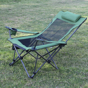 Outdoor folding chairs, chairs, portable backrest, leisure chairs, beach chairs, fishing chairs, siesta, siesta, bed chairs, bags
