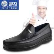 Low short tube male warrior boots waterproof shoes light wear thick soled antiskid shoes shoes shoes Kitchen Chef
