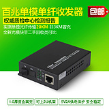 Home> Products> Transceiver Optical Transceiver