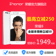 Limited discount 250 honor/ HUAWEI glory glory 4G full Netcom official