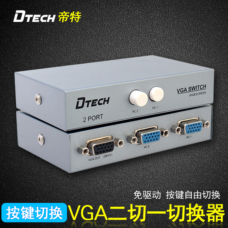 Ditt VGA Switcher Two In One Out Computer Display Converter Multi-Video Monitoring Sharing 2 In One Out High Definition Switching Two In One Multi-Video Monitoring Sharing 2 In One Out