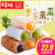 Poly becheery - sandwich 210gx3 bag of snacks specialty Mochi delicacy breakfast food cakes