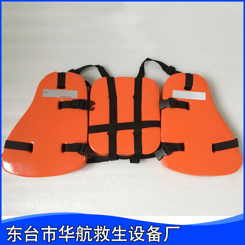 Manufacturers direct sales of three-piece lifejackets Marine lifejackets Adult lifejackets for petroleum workers