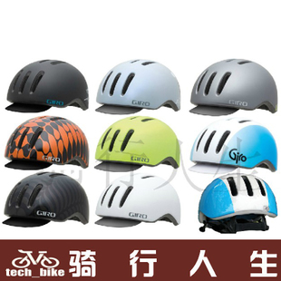 Giro Reverb dead fly single speed venue mountain road bike helmet super handsome British style