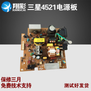 Xiang Cai Samsung 4521f Samsung SCX4521 power board power board 4725 Xerox PE220 power board