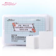 Latin America pull plastic box cotton pad 1000 piece of cotton makeup remover on the side of the double makeup makeup makeup tools