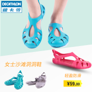 Decathlon's flagship store official outdoor beach shoes sandals female Crocs female wading upstream SBT
