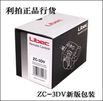 LIBEC Literary ZC-3DV All-round DV Remote Controller Original Delivery
