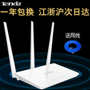 Tengda F3 optical fiber wireless router, WiFi home wall through king, high-speed relay, smart router, through the wall cable