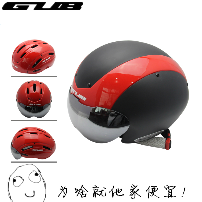 GUB TT Multifunctional Cycling Helmet