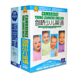Cambridge English 1-2 sets of early childhood teaching English children's educational materials genuine DVD dvd disc animation