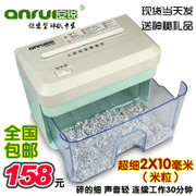 Granular! Anrex AR210D Mini desktop electric office Shredder (broken after 2*10mm)