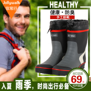 For male shoes men boots boots very water overshoes fishing shoes slip waterproof drum in the spring and summer fashion