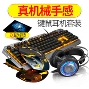 Computer wired luminous game mechanical touch keyboard mouse set notebook desktop mouse headset three pieces
